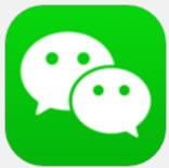 2016微信支付无现金日iOS版