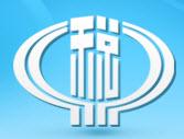甘肃地税网络发票客户端电信版金税三期优化版