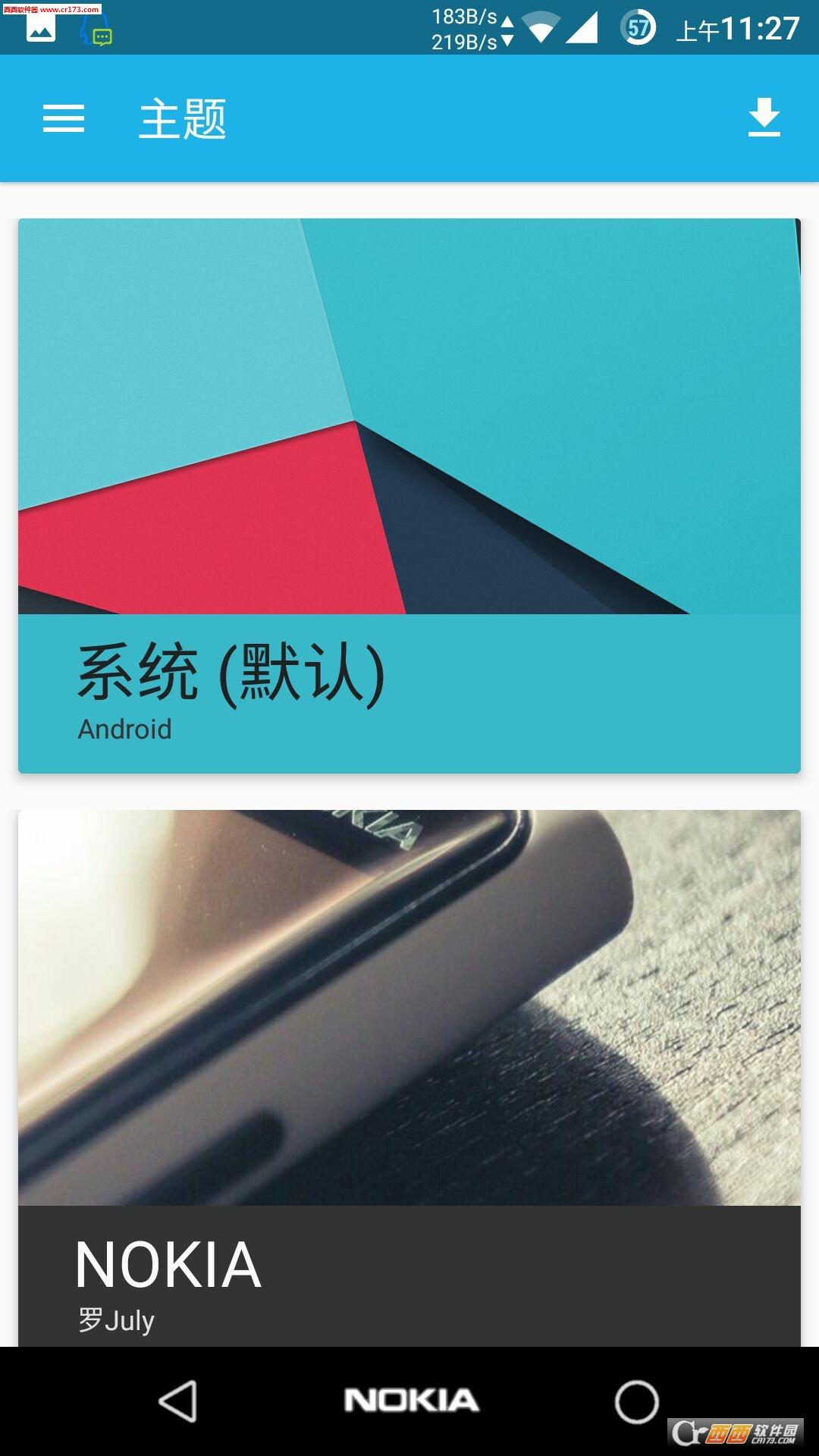 Nokia CM12/13导航栏主题 v1.0 最新版