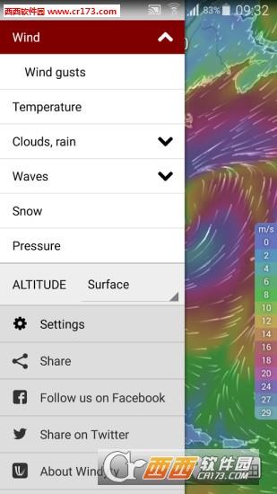 windyty app v1.02安卓版