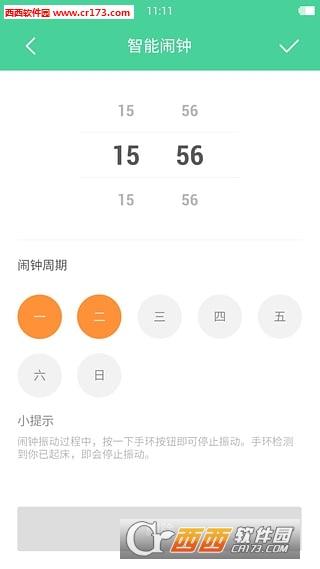 豚鼠生活安卓版 1.1.8安卓版