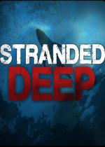 荒岛求生Stranded Deep