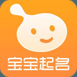 宝宝起名app