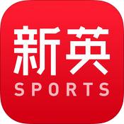 新英体育苹果手机版v5.1.0 官方ios版
