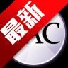 eac抓轨软件最新版1.2 官方中文版