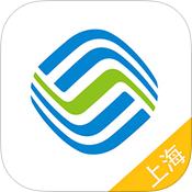 上海移动掌上营业厅v4.3.1 官方IOS版