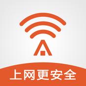 平安wifi ipad版4.9.6 官方最新版
