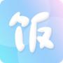 卓小饭(饭否第三方客户端)v1.0 最新版
