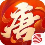 大唐游仙记官方桌面v1.0.17 网易官方版