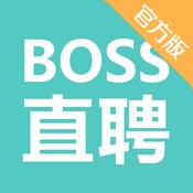 Boss直聘app苹果版