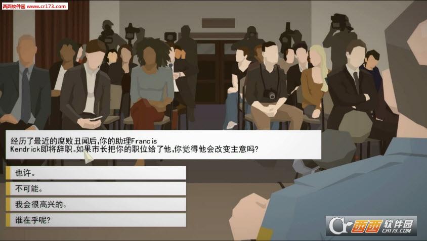我是警察 简体中文硬盘版