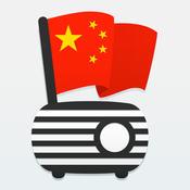 中国FM电台苹果版V1.0.2