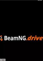 车祸模拟器BeamNG Drive简体中文硬盘版