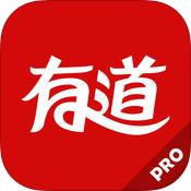 有道词典增强版v7.3.8 官方IOS版