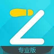 一起走专业版v3.1.8安卓版