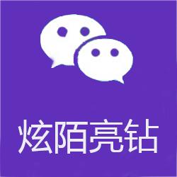 炫陌亮钻无限积分版app