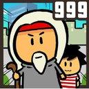 漫画999手游中文汉化版v1.77 官方安卓版