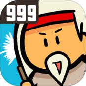 卡通999(Cartoon999)ios版v1.92 苹果最新版