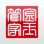 恒泰证券金玉管家iOS
