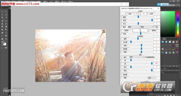 丁达尔滤镜最新版 v2.5.0 绿色中文版