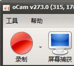 ocam屏幕录像工具汉化版