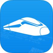 买火车票app苹果版v3.2.1 官方最新版