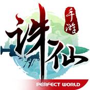 诛仙手游UC九游版v1.826.1