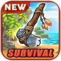 生存失落之岛Survival Lost Island中文版v1.3