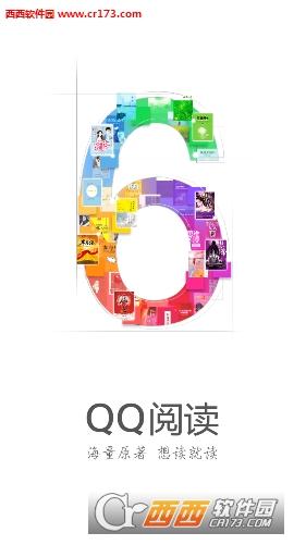 指上书城app v7.2.2.710安卓版
