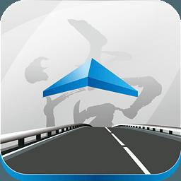 尚高速app1.36 安卓版
