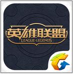 2016lol官方活动皮肤领取app