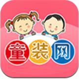 童装网appv1.1 官方安卓版