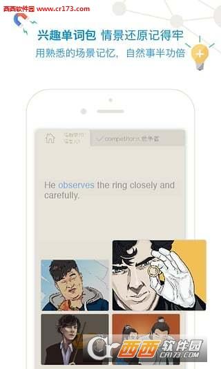 百词斩ipad版 v6.0.7 官方IOS版