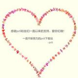 2016七夕浪漫玫瑰花瓣表白AE模板