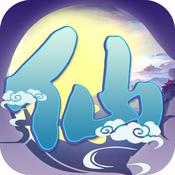 IOS热血寻仙游戏官方版v1.0.1