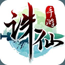 诛仙手游应用宝版v1.826.1安卓版