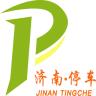 济南停车收费标准app