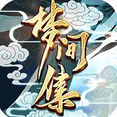梦间集手游九游版v1.5.5安卓版