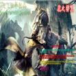 魔兽地图:魔之符咒―全新版4.2(附隐藏密码)