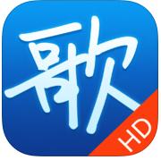 天籁K歌HD