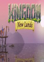 王国:新大陆(Kingdom: New Lands)免安装硬盘版