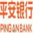 平安银行批量客户端(适用企业网银)