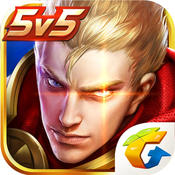 王者荣耀无限火力官方版V1.0安卓版