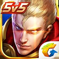 王者荣耀火力全开特别版v1.13.2.7最新版