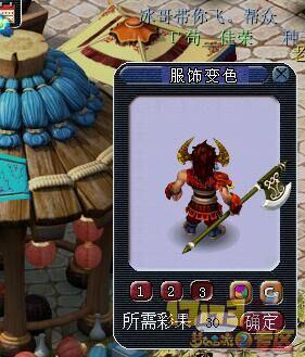 梦幻西游手游巨魔王染色方案一览 新角色巨魔王染色效果一览图片