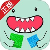 截图怪兽iphone版v2.6.9官方最新版