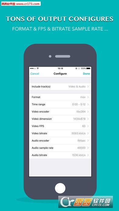 音视频格式工厂iphone版 v1.18.7ios最新版