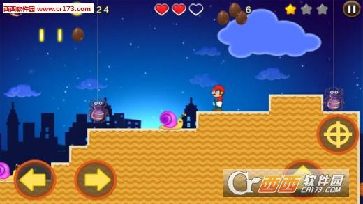冒险岛主题副本蘑菇城_玛丽冒险岛顶蘑菇iphone/ipad版下载-玛丽冒险岛顶蘑菇ios版下载v1.2 ...