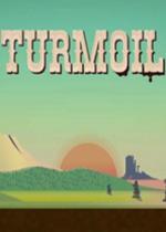 Turmoil石油骚动 升级更新版