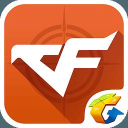 cf活动助手v2.5.4手机版
